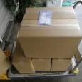 12月からは、郵送で野菜を届ける予定です。 本日から、テスト的に、雄勝地区へ郵送します。